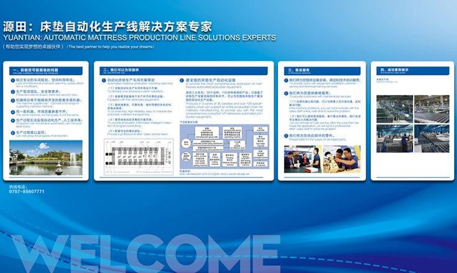 Yuantian Will Focus on the Launch of Automatic Mattress Public Relations