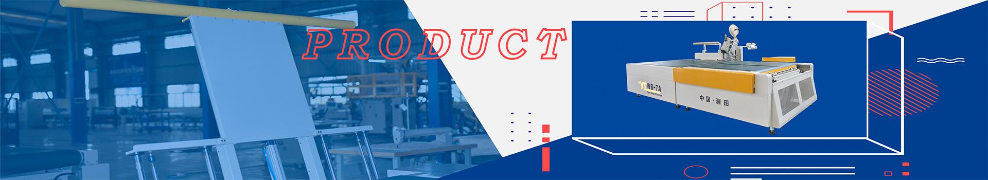 Mattress Production Machinery
