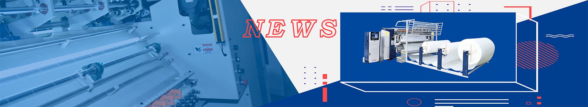 The Mattress Machinery News by Yuantian